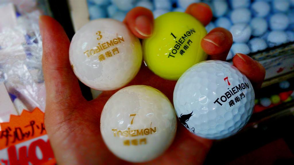 高いボールなんてダメ!!初心者ゴルフは格安ので十分なのです