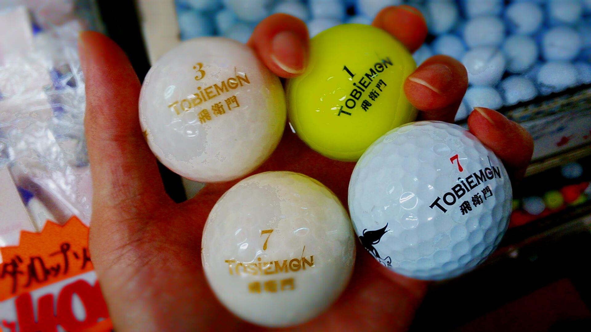 格安ゴルフボール