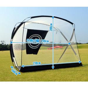 ゴルフ練習のネット